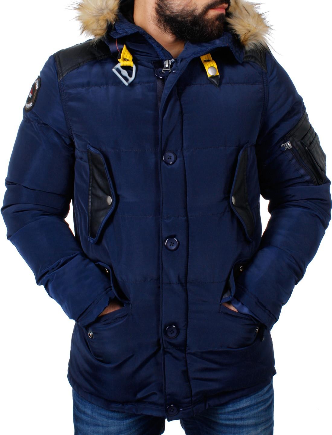 carisma men 39 s parka winter jacket faux fur hood warm thick. Black Bedroom Furniture Sets. Home Design Ideas